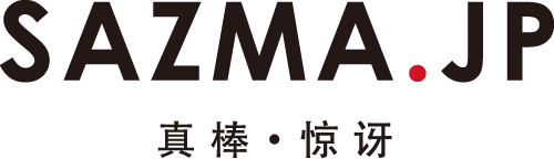 » 中国語カテゴリー » 娱乐