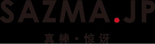 » 中国語タグ » 神社