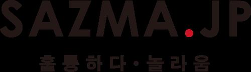 » 韓国語カテゴリー » 이벤트・ 활동