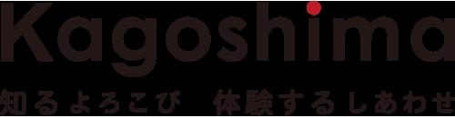 » kagoshima_writer